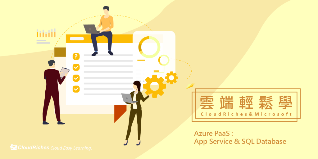 learning_Azure_PaaS