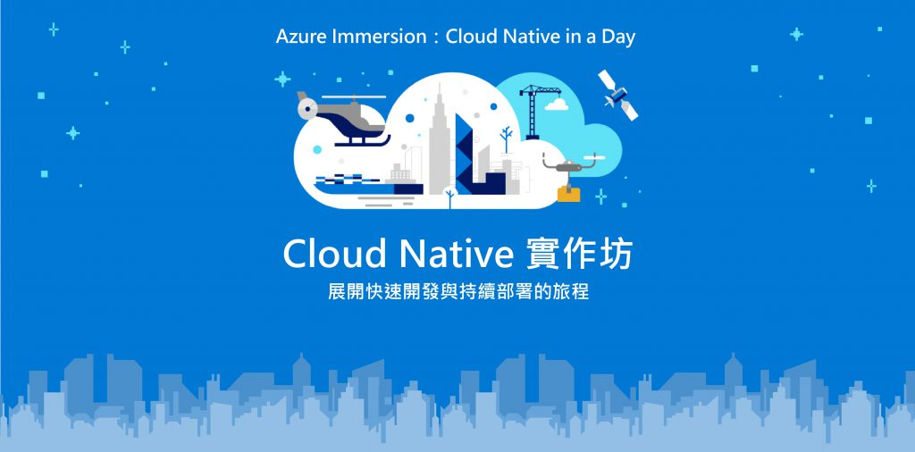 Cloud Native Workshop