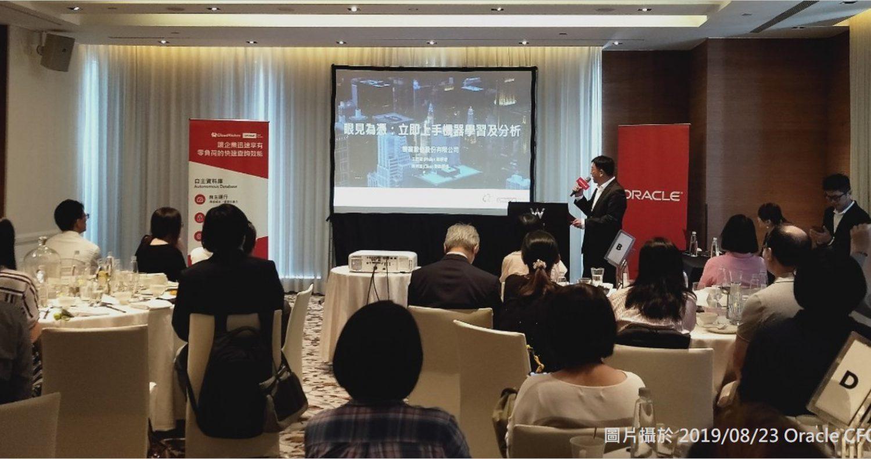 Oracle CFO Forum