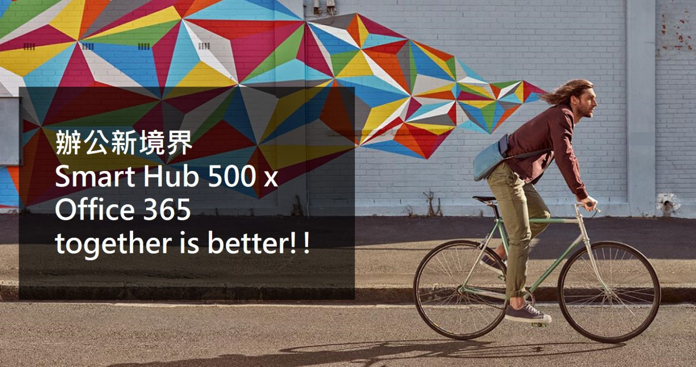 ThinkSmart-hub-x-O365_