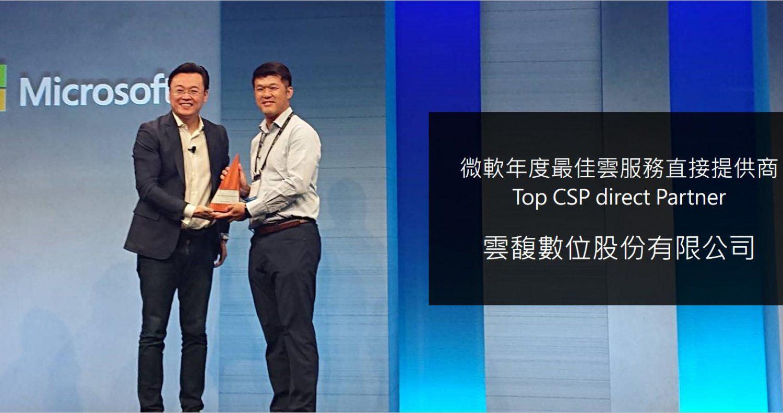 Microsoft-InspireFY19-Top-CSP-direct-partner